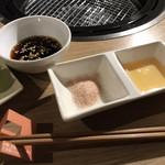 浅草焼肉 たん鬼 - タレ、岩塩、酢