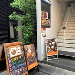 107566195 - この階段の上、二階にお店がありますよ。