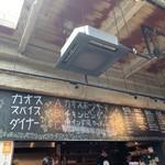107566202 - 店内は天井が高くて、開放感がありますよ。