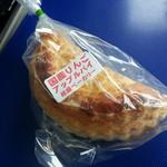 柳屋ベーカリー - 国産りんごアップルパイ