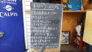 ユメヲカタレキョウト -