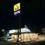 松屋 - 深夜のお店♪