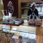 Aoiyayakimochisouhompo - 店内