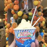 えひめ果実倶楽部みかんの木 -