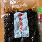 漬物処 あきもと - 珈琲煮豆
