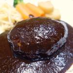 芳味亭 - ハンバーグ