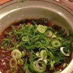 葱や平吉 - 肉味噌