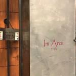 イム・アロイ - お店のドア
