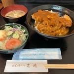 とんかつ 吉兆 - デミグラス丼定食