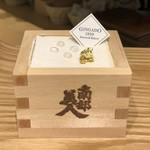 gingadouichihachikyuuzerosui-tsuandobe-kari- - 南部美人の酒粕フロマージュ800円