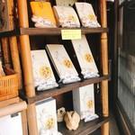 きなこだんご たまうさぎ - 本数別のパックや箱の見本棚です!