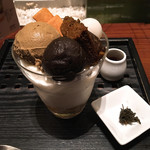 林屋茶園 - ほうじ茶ヨーグルトパフェ。