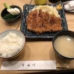 宇田川 - 豚ロースカツ定食