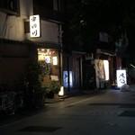 宇田川 - 外観