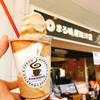 まる味屋珈琲店 - ドリンク写真: