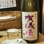 107590749 - 日本酒