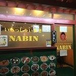 NABIN -