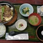 金澤屋牛肉店 -