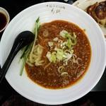 107597208 - サプコタカレー麺 1050円