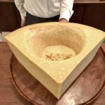 107599630 - 大原の朝採りのタケノコのチーズリゾット パルマ産の生ハムと