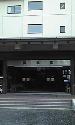 三峰神社興雲閣