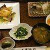 若葉旅館 - 料理写真: