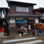 みはら - 五平餅のみはら(岐阜県恵那市)食彩品館.jp撮影