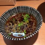 中華そば ます田 - 食欲をくすぐるスープ