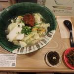 サンサンゴゴ - 野菜たっぷり沖縄そば¥1,296