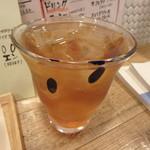 サンサンゴゴ - さんぴん茶ICE