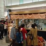 107603430 - 富山駅隣接きときと市場内です