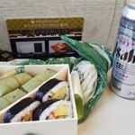 成城石井 - 料理写真:ビールを買いました。
