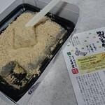今日亭 - わらび餅