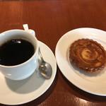 ネモ - コーヒーとクイニーアマン