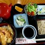 玉川 - 料理写真:本日のランチ