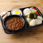 フェアビンデン - 【日替わり料理】ビンデン特性の牛カレー