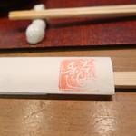 大海寿司 - お料理の度、箸を変えてくれます。