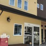 パティスリー&カフェ ピケ - 尾上神社西、旧R250(浜国)に抜ける手前の路地を入ったところにあるパティスリー、カフェ&レストラン「ピケ」です!(2019.5.13)