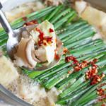 越後屋 - 料理写真:京風白みそもつ鍋