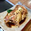 つばきの館 - 料理写真:【つばき定食 1,600円】魚(アマダイ)の煮付け
