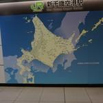 107625266 - 千歳駅で見つけた。これを見ると北海道のデカさが一目瞭然。