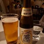 ブルーバイユー・レストラン - キリン零ICHI2019.5.5