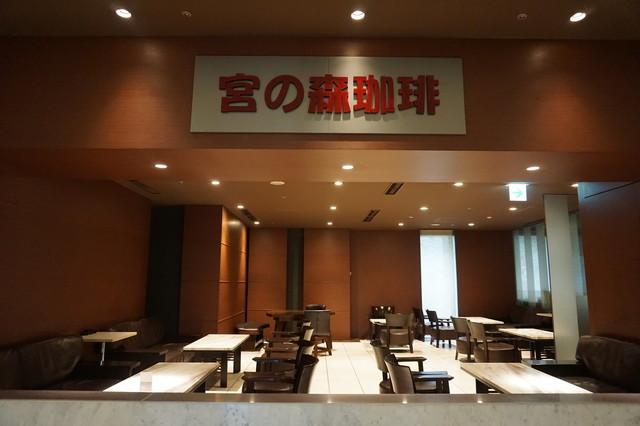 札幌プリンセスホテル
