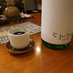 107626526 - 地酒
