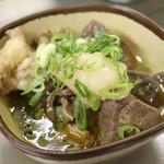 岩田屋酒店 - ホルモン煮