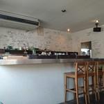カフェ スタンド -