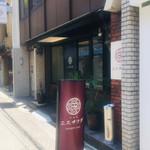 Chuugokusaiesusawada - 外観2