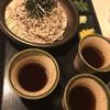 創作和食が旨い隠れ家個室居酒屋 吟の利久 渋谷総本店