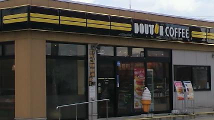 ドトールコーヒーショップ エッソ酒田店