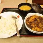 松屋 - ごろごろ煮込みチキンカレー